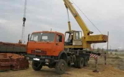Автокран Камаз 33558 заказать или взять в аренду, цены, предложения компаний