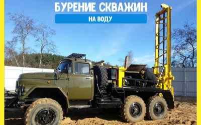 Бурим скважины на воду и известняк - Новошахтинск, цены, предложения специалистов