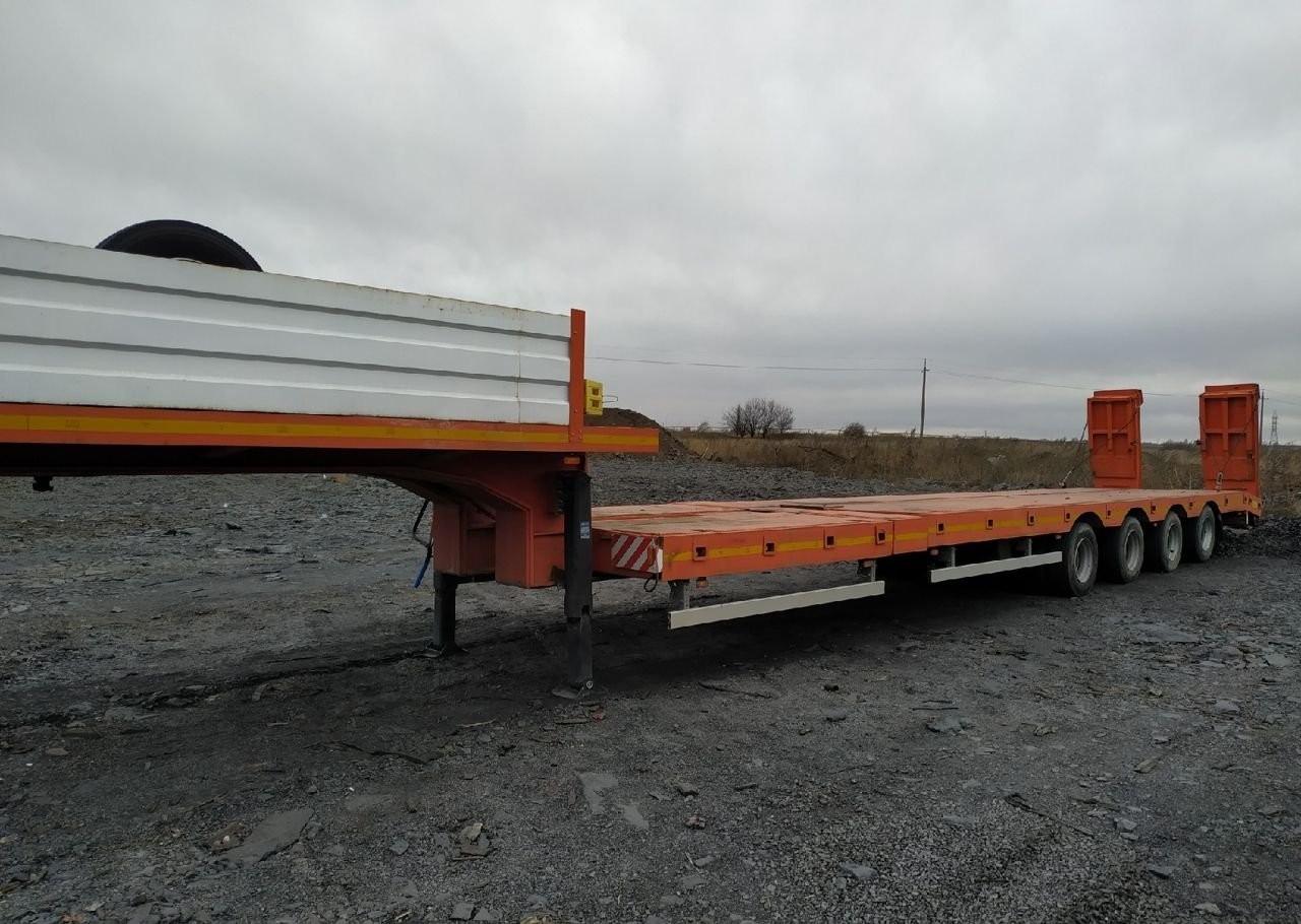 Услуги и заказ тралов (перевозка негабаритного груза) - Гуково