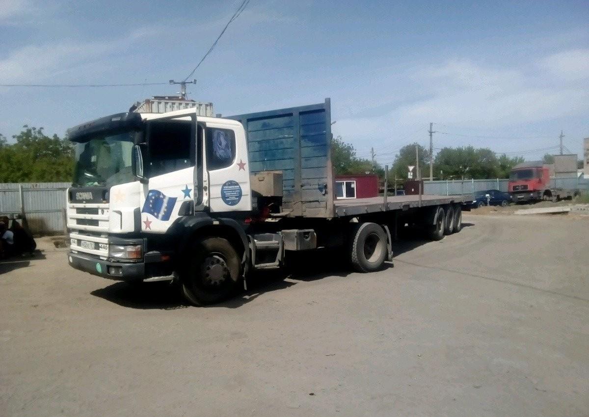 Услуги и заказ тралов - Батайск