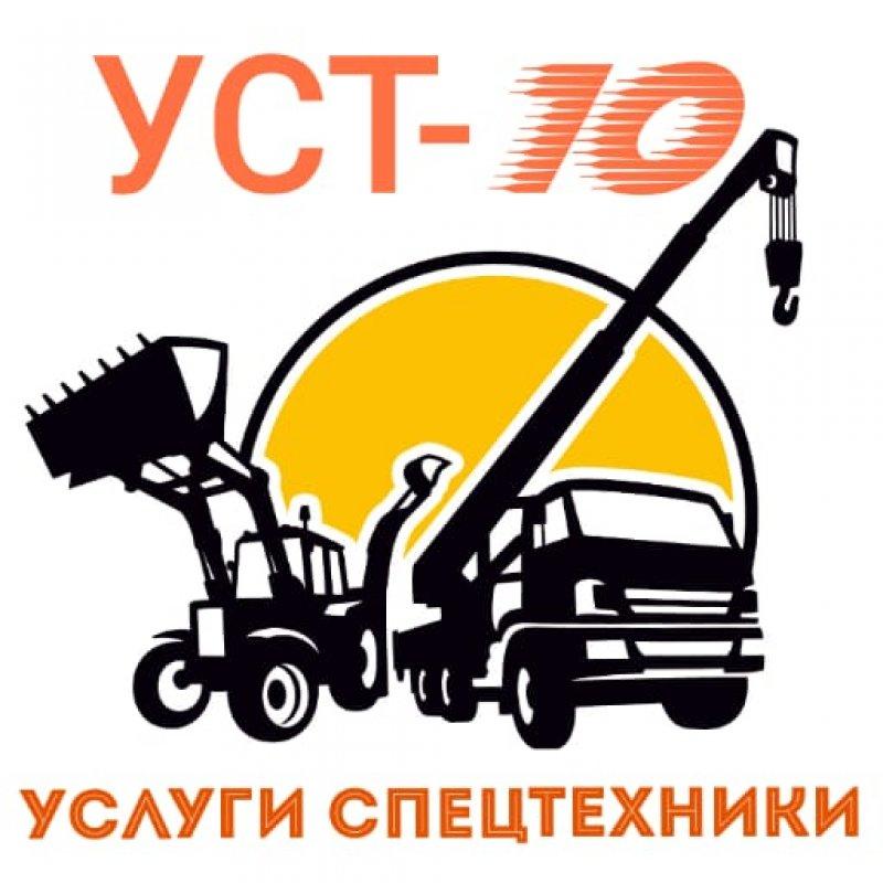 Транспортные услуги - Волгодонск, цены, предложения специалистов